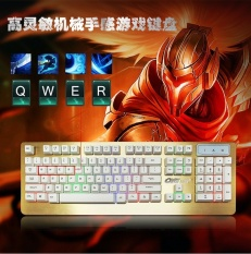 Woye K800 desktop machine touch backlight keyboard cable metal light gaming cafes cf/lol game