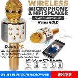 Harga Wster Ws 858 Bluetooth Microphone Speaker Mic Smule Ktv Karaoke Wireless Radio Suara Kencang Yg Bagus