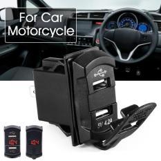 Harga Xcsource 12 24 V Mobil Sepeda Motor Dual 2 Usb Charger Adaptor Socket Red Led Voltmeter Ma1036 Intl Yg Bagus