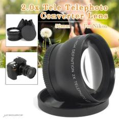 XCSource 2.0x 52mm Tele Telephoto Conversion Lens Conventer for Nikon D7000 D600 D90
