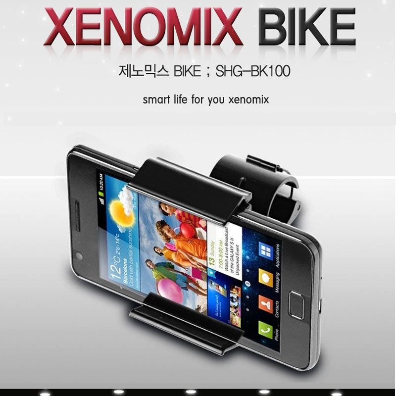 XENOMIX Sepeda Sepeda Motor Mount Smart Phone Cradle Holder untuk PDA GPS MP3