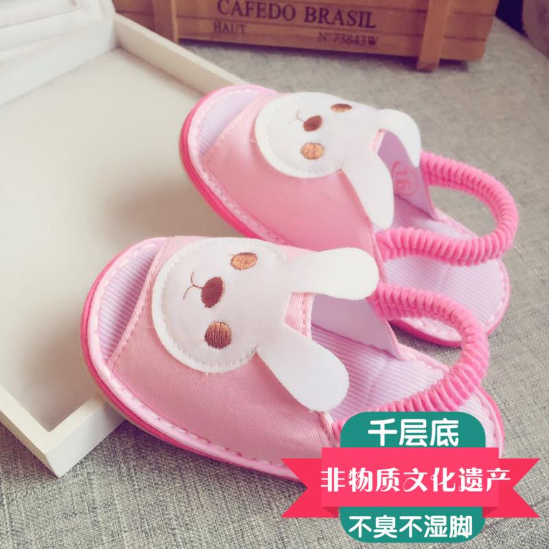 Review Xianjiaoya Lucu Melaleuca Buatan Tangan Musim Semi Dan Musim Panas Sandal Rumah Di Tiongkok