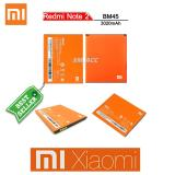 Beli Xiaomi Baterai Battery Bm45 For Xiaomi Redmi Note 2 3020Mah Original 100