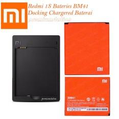 Beli Xiaomi Baterai Redmi 1S With Docking Chargered Baterai Bm41 Murah Di Dki Jakarta