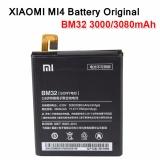 Beli Xiaomi Battery Bm32 Baterai For Mi 4 Kapasitas 3000Mah Original Secara Angsuran