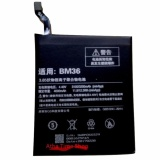 Penawaran Istimewa Xiaomi Battery Bm36 For 5S 3100 3200Mah Terbaru