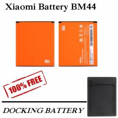 Spek Xiaomi Battery Bm44 For Xiaomi Redmi 2 Free Docking Battery Xiaomi