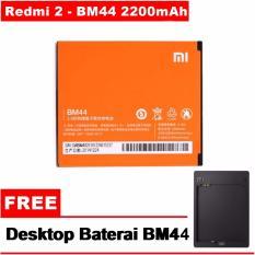 Harga Xiaomi Battery Bm44 For Xiaomi Redmi 2 Free Docking Battery Xiaomi Terbaik