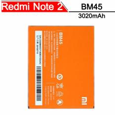 Xiaomi Battery BM45 For Replacement Redmi Note 2 Original