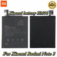 Xiaomi Battery BM46 Replacement - For Xiaomi Redmi Note 3 - Black