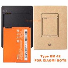 Jual Xiaomi Bm 42 Original Baterai Dekstop For Xiaomi Redmi Note 1 Orange Branded