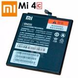 Spesifikasi Xiaomi Bm35 Baterai For Xiaomi Mi 4C Kapasitas 3000Mah Original Paling Bagus