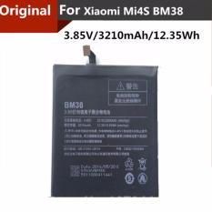 Harga Xiaomi Bm38 Baterai For Mi4S 3210Mah Yang Murah Dan Bagus