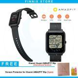 Toko Jual Xiaomi Huami Amazfit Bip Lite Version Sports Smartwatch International Version Black Screen Protector Amazfit Bip 1 Pcs