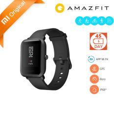 Xiaomi Huami Amazfit BIP Version Smartwatch - Hitam