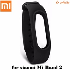 Xiaomi Mi Band2 Replacement Gelang Strap Untuk Xiaomi Mi Band 2 (oem) - Hitam By Kr Solution.