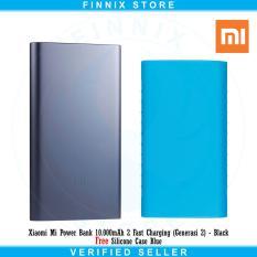 Jual Xiaomi Mi Power Bank 10 000Mah 2 Fast Charging Generasi 2 Black Free Silicone Case Blue Grosir