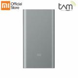 Harga Xiaomi Mi Power Bank 10000Mah Silver Xiaomi