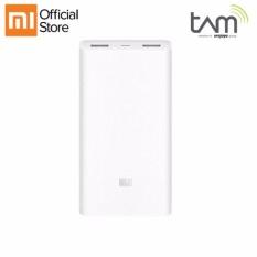 Xiaomi Mi Power Bank 2C Fast Charging 20000mAh