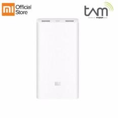 Toko Xiaomi Mi Power Bank 20000Mah Terdekat