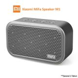 Toko Jual Xiaomi Mifa M1 Bluetooth Portable Speaker Cube With Micro Sd Grey