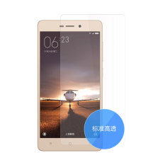 Jual Beli Xiaomi Original Screen Protector Redmi 3 Redmi 3 Pro Isi 2Pcs Clear Baru Jawa Barat