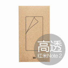 Beli Xiaomi Original Screen Protector Redmi Note 2 Clear Xiaomi Murah