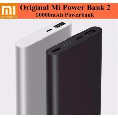 Toko Xiaomi Powerbank 2 Xiaomi Powerbank Pro Xiaomi