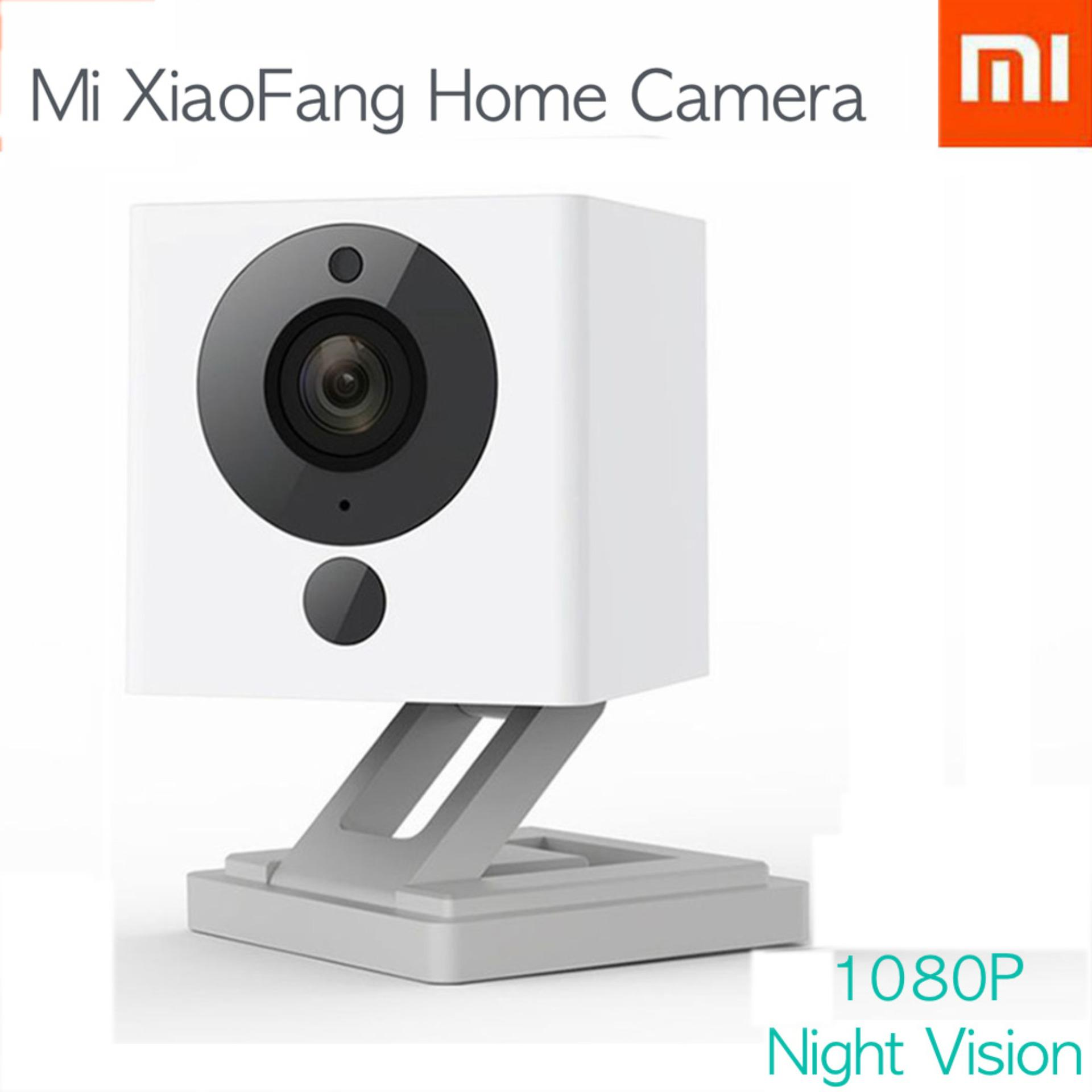 Kualitas Xiaomi Xiaofang Small Squarebox Smart 1080P Ip Cctv Wifi Camera Putih Xiaomi