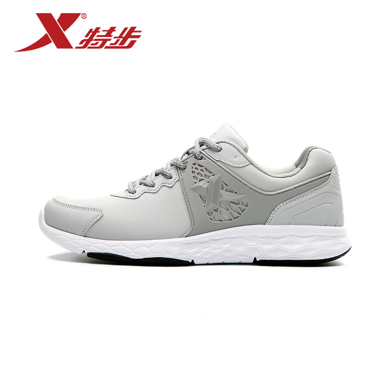 Xtep Kasual Kulit Hitam Pria Sepatu Sneakers Sepatu Pria (Abu-abu)