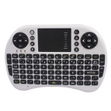 Beli Ybc 2 4G Wireless Fly Air Mouse With Keyboard And Touchpad For Smart Tv Box Pc Htpc White Murah Tiongkok