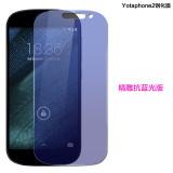 Review Toko Yota2 Yotaphone2 Ponsel Anti Blue Pelindung Layar Baja Foil Online