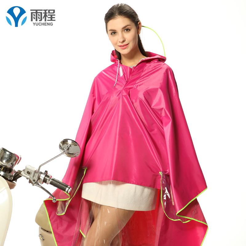 Jual yucheng jas hujan ...