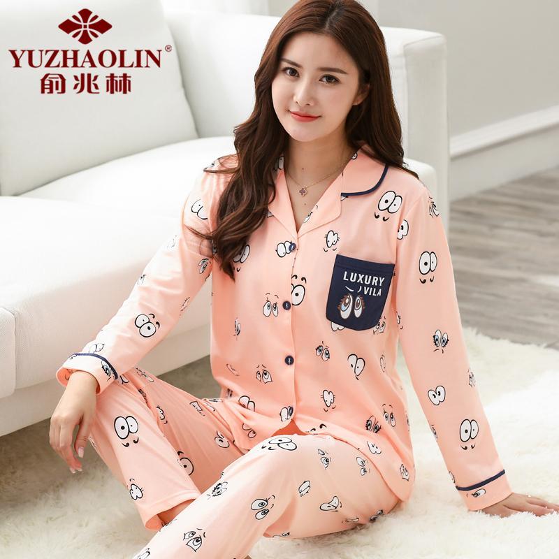Toko Yuzhaolin Katun Perempuan Katun Lengan Panjang Ukuran Plus Kode Layanan Rumah Baju Tidur D7732 Yuzhaolin Tiongkok