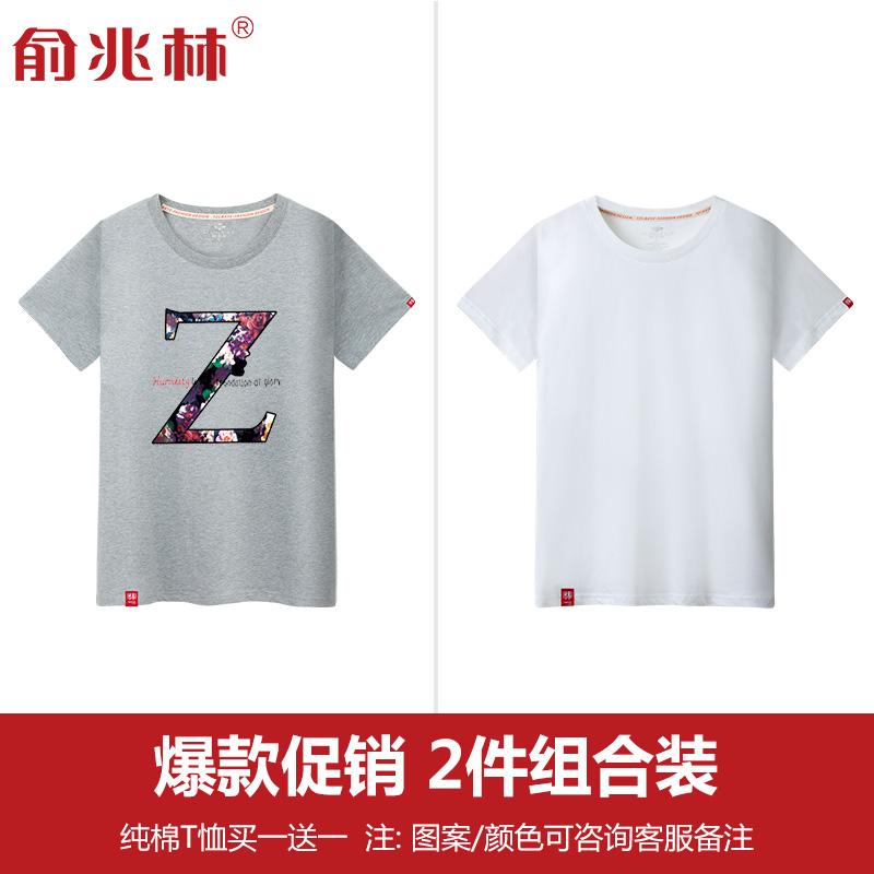 Leher Bulat T-shirt T. Source · Kaos Pria Lengan Pendek .