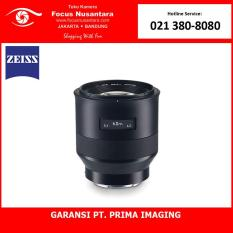 ZEISS Batis 85mm f/1.8 for E-Mount
