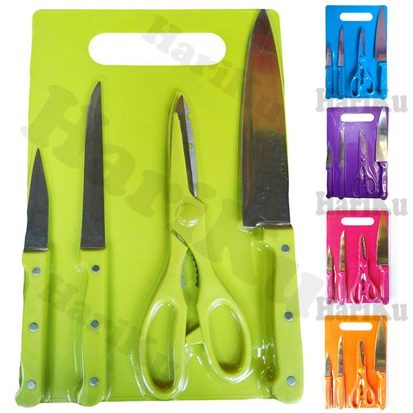 Talenan Full Set (pisau + Talenan + Gunting) / Knife Set / Talenan Set By Harikushop.