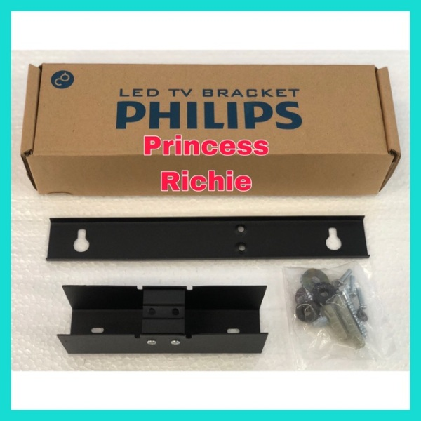 Bracket led tv khusus Philips 22 inch
