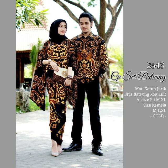 Likin TERMAHAL Baju batik couple sarimbit sepasang hem dan gamis batik murah terbaru Couple Set Bat