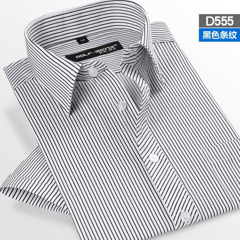 c3cd38c9e28 Louvre bin shi Spring And Summer Professional Shirt Men s Short Sleeve Slim  Fit Business WorkWear Shirt