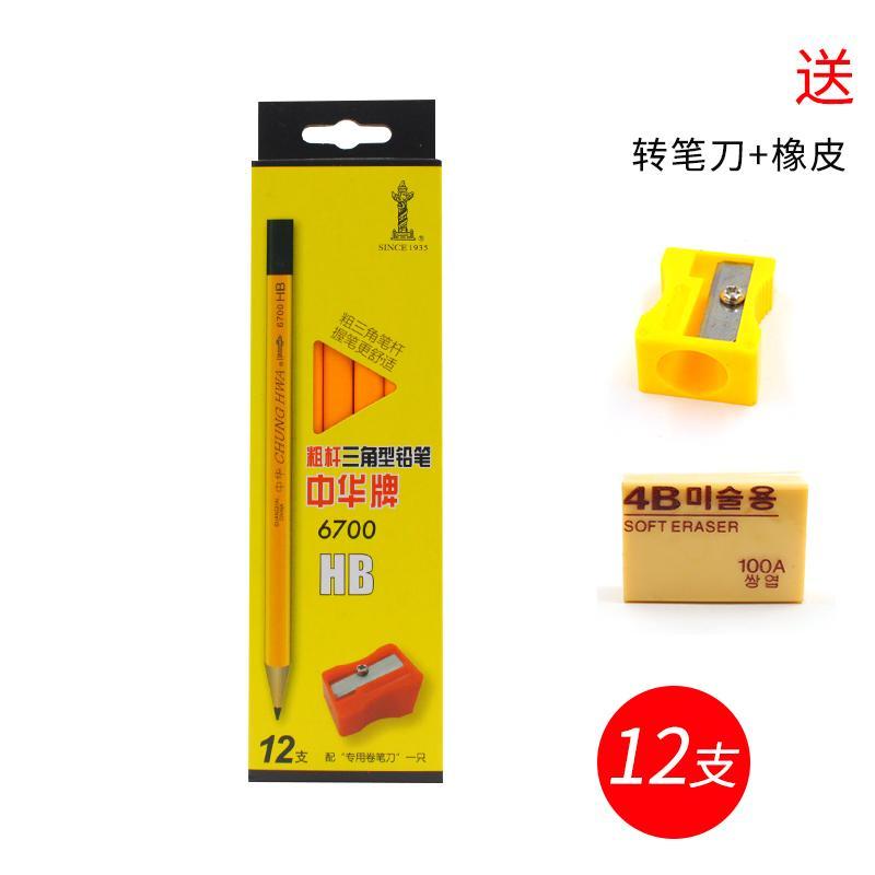 Cina merek besar segitiga pensil Cina tebal poros 6700 tebal TRIANGLE pensil siswa sekolah dasar anak-anak dengan korektif postur pegang pensil HB tebal TRIANGLE batang pensil 12/24/36 dimuat