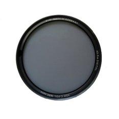 B+W Filter XS-Pro CPL KSM MRC Nano 67mm - Hitam