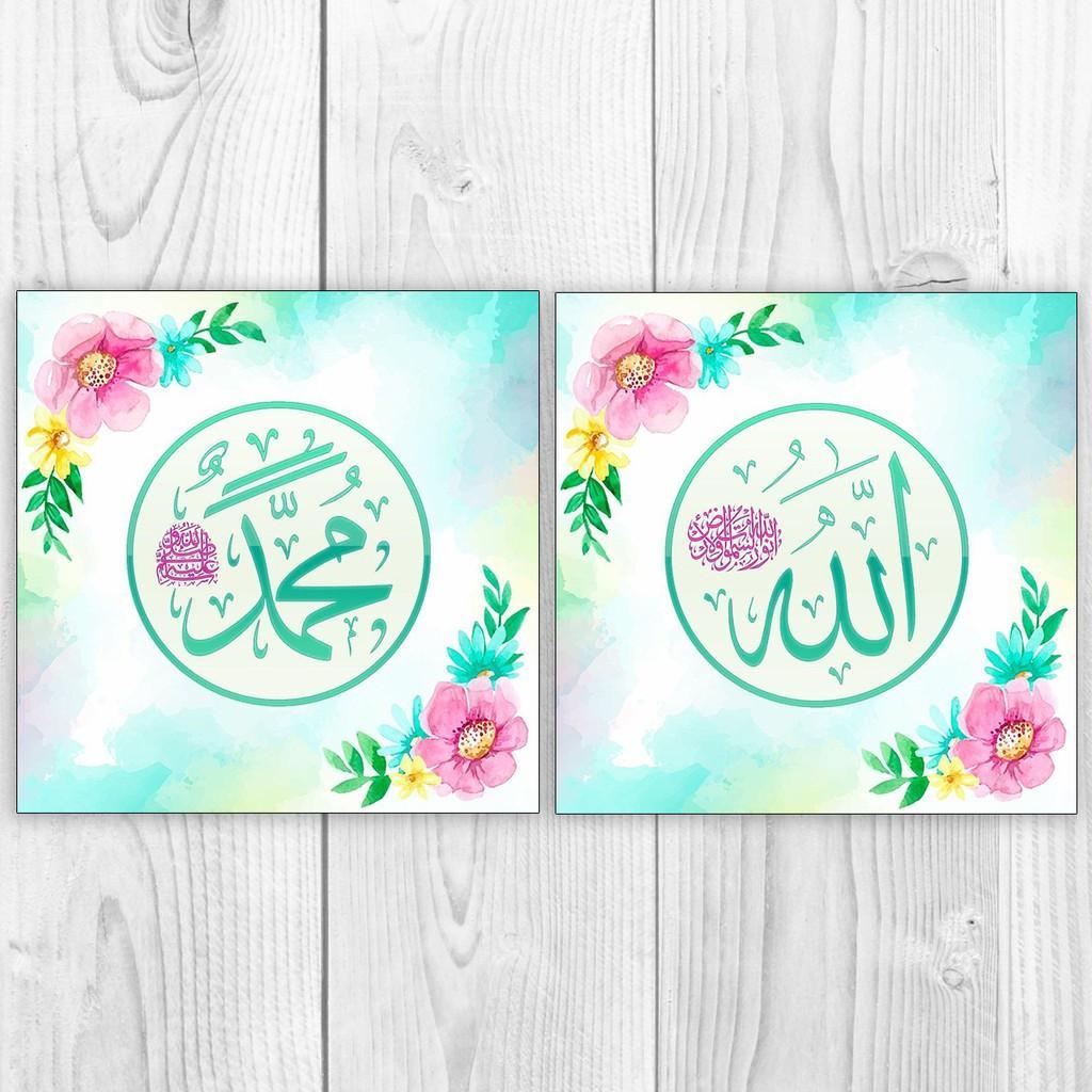 Kaligrafi Allah Muhammad Hisan Dinding Hiasan Ruang Tamu Wall Decor KL12