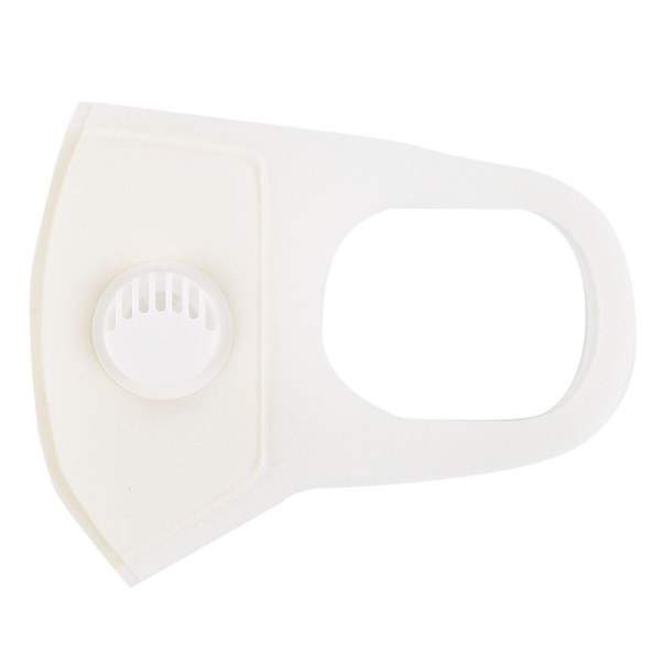 DENSOO [Ready Stock] Polyurethane Double Laminated Face Mask Shield With Comfortable Ear loops and Double-layer Breathing Valves Anti-fog PM2.5