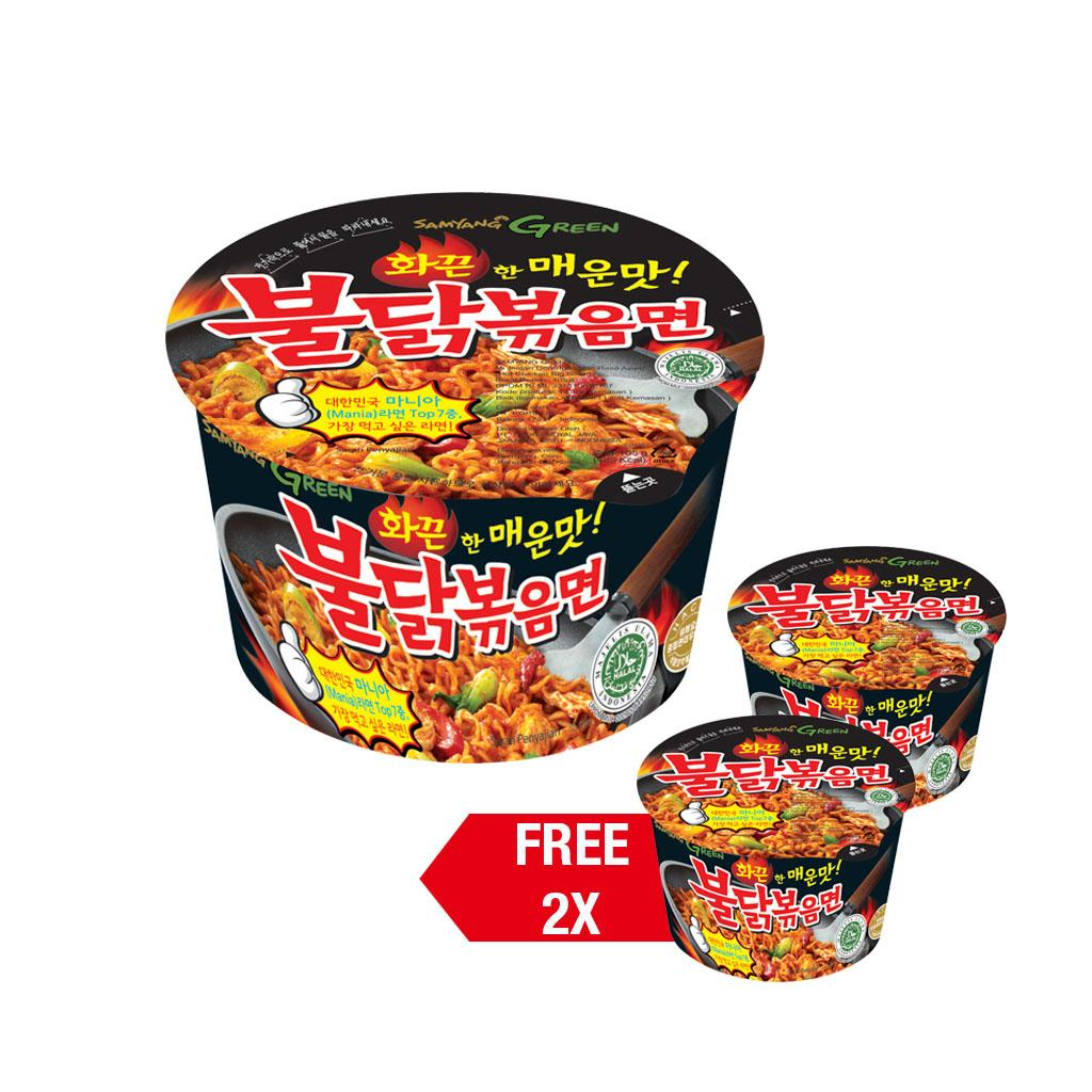 BUY 1 GET 2 - Samyang Spicy Hot Chicken Ramen Bowl 105 gr
