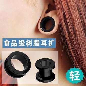 สีดำอุปกรณ์ระเบิดหูรู耳扩อุปกรณ์ยอดนิยมรุ่นเดียวกันแฟชั่นผู้ชายต่างหูเม็ดเดี่ยวกลวงรูหูเครื่องขยายเสียงต่างหู阔耳器耳รวม