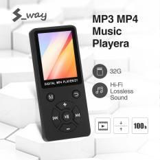 S-way Máy nghe nhạc kỹ thuật số chất lượng cao MP3, hỗ trợ đọc sách điện tử, ghi FM, thẻ TF – INTL