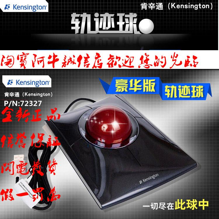 Kensington Profession Design with Trackball K72327 Cable USB Computer Mouse Product
