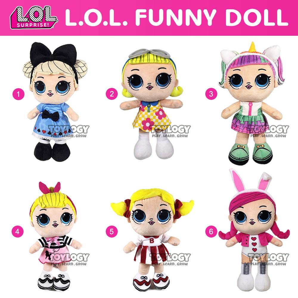 Boneka Lol ( Mainan Lol Surprise Stuffed Plush Doll ) 10 Inch By Toylogy.