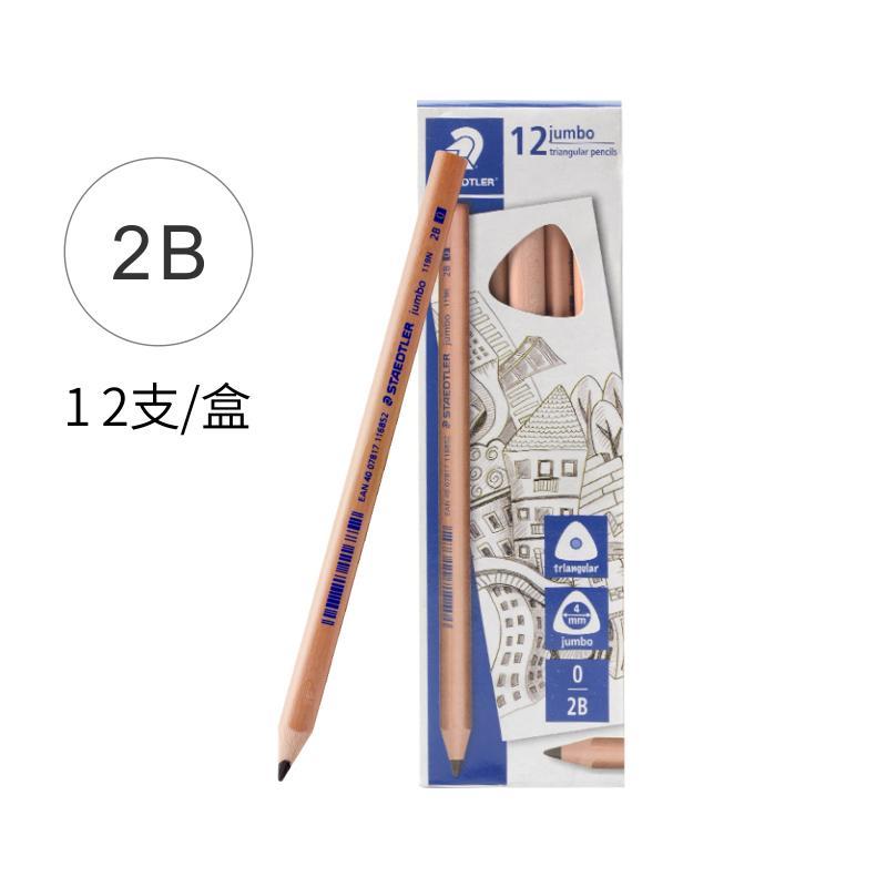 Jerman STAEDTLER anak-anak pensil 119N-HB   2B poros tebal siswa sekolah dasar TRIANGLE pensil ramah lingkungan tongkat kayu mudah Memegang anak-anak pembibitan lukisan pensil sketsa pensil 12 buah dalami Saru kemasan